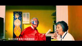 zhong yu you yi tian - yuan liang pan