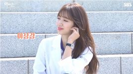 hau truong chup anh poster phim chuyen tinh bac si - park shin hye, kim rae won