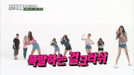 navillera (faster 2x version) (weekly idol cut) - gfriend