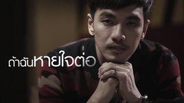 love (lyric video) - koh niphon