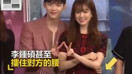 cupid (w - two worlds - lee jong suk & han hyo joo) - girl's day