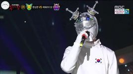 if you (king of mask singer 2016) (vietsub, kara) - jung kook (bts)