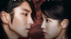 for you (moon lovers scarlet heart ryo ost) - chen (exo), baek hyun (exo), xiumin (exo)