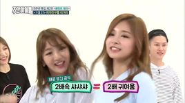 cheer up (2x faster version) (weekly idol cut) - twice
