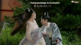 moonlight drawn by clouds (moonlight drawn by clouds ost) (vietsub, kara) - gummy