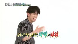 hard carry (2x faster version) (weekly idol cut) - got7