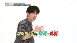 hard carry (2x faster version) (weekly idol cut) - got7