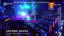 su thanh hoa (the voice china 2015) (vietsub, kara) - na anh (na ying)