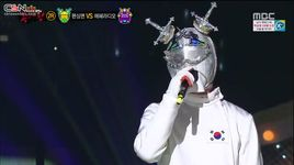 if you (mbc king of masked singer) - jung kook (bts)