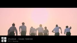 young forever (piano cover) - smyang