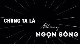 lan song (lyrics video) - isaac thai