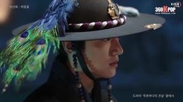 wind flower (legend of the blue sea ost) (vietsub, kara) - lee sun hee