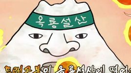 tan tay du ky - season 2 (tap 23 - vietsub) - v.a