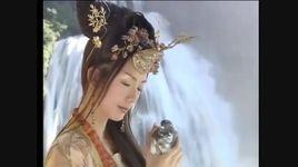 hao tinh tieu giang ho - pham van phuong (fann wong)