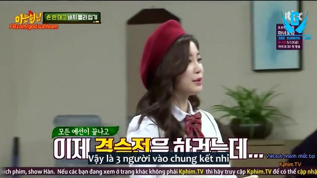 Knowing Brothers (Tập 29 - Vietsub) - V A - NhacCuaTui