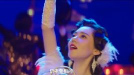 la luc khong nen hoi  / 未曾相問 (the game changer ost) - truong luong dinh (jane zhang)