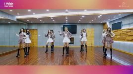 i wish (dance practice) - wjsn (cosmic girls)