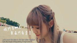 simple love / 小清新 - tu diep thao (joyce chu), michiyo ho