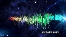 listen / 聽我說  - vien vinh lam (cindy yen), ly cuu triet (nicky lee)