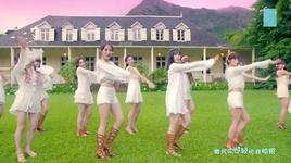 hon dao mo uoc / 梦想岛 (dance version) - snh48