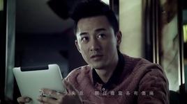 dong canh ngo / 同林 - lam phong (raymond lam)