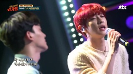 if we love again (jtbc sugarman) - chan yeol (exo), chen (exo)