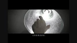 that ra em khong vui / 其實我不快樂 (mandarin version) - linda chung (chung gia han)