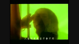 khi tinh yeu da tro thanh di vang / 當愛已成往事 (ba vuong biet co ost) - truong quoc vinh (leslie cheung)