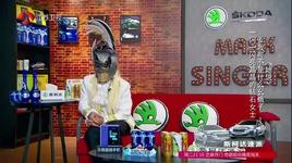 co ay noi / 她說 (king of masked singer china 2016) - duong thua lam (rainie yang), chau tham (zhou shen)