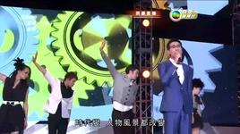 cu luan / 巨輪 (cu luan ost live) - tran trien bang (ruco chan), tieu chanh nam (edwin siu)
