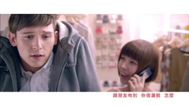 i'm your... / 我是你的  - anthony neely