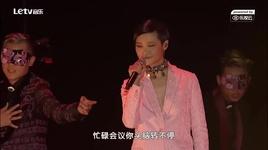 gap nhau tai giao lo phia truoc / 下个,路口,见 (live) - ly vu xuan (chris lee)