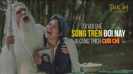 sap mat luon (tam cam chuyen huynh lap ke ost) (lyrics video) - huynh lap, son ngoc minh
