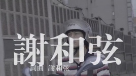 taipei taipei / 台北台北 - r-chord