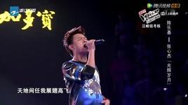 nam thang huy hoang / 光輝歲月 (the voice china) - tran lac co, truong tam kiet (mark chang)