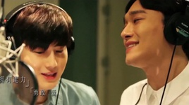 beautiful accident (beautiful accident ost) - chen (exo), suho (exo)