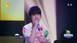 cho em mot ly do de quen / 给我一个理由忘记 (come sing with me) - hoang le linh (a-lin), v.a