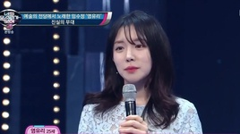 i can see your voice - season 4 (tap 18 - vietsub) - v.a