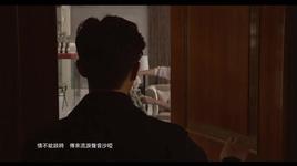 em khoe khong? / 你好嗎 - truong tri lam (julian cheung)