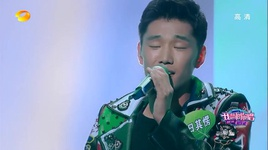 lanh leo / 凉凉 (come sing with me) - truong bich than (zhang bi chen), v.a