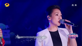 vi anh em chiu gio lanh / 为你我受冷风吹 (come sing with me) - lam uc lien (sandy lam), v.a