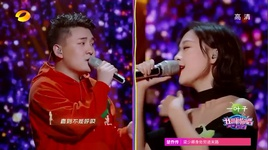 it ra con co anh / 至少还有你 (come sing with me) - sandy lam (lam uc lien), v.a