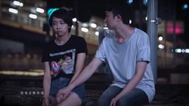 than phan la ban be / 朋友身份 - ho hong quan (hubert wu)