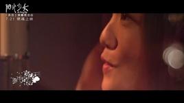 shining with love / 因愛閃光 (our shining days ost) - tu giai oanh (lala hsu)