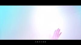 chuon chuon nuoc / 點水蜻蜓 - fiona sit (tiet khai ky)
