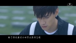 another day / 辜裘 - spexial