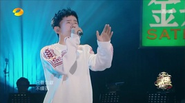 dung den tim toi / 不要来找我 (the singer 2017) - truong kiet (jason zhang)