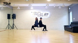 with u (dance practice) - kim samuel, kim chung ha