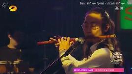 thanh do / 成都 (the singer 2017) - trieu loi