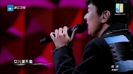 nu nhi tinh / 女兒情 (sound of my dream 2016) - lam tuan kiet (jj lin)
